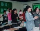 到旗帜培训零基础学韩语无压力