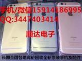 收购iphoneX充电器及电池主板