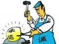 转让北京物流公司带两个北京小客**