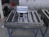 供应300KG无动力滚桶电子称,500公