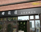 九龙坡华岩商圈+成熟社区100栋高层的1楼社区门面