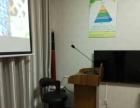 多媒体会议室(教室)出租,设备齐全,按天收费