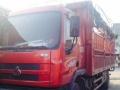 柳州货运 机械设备 大件 整车 搬家等货运全国