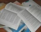 武汉废纸 专业回收【旧 报纸、书本】