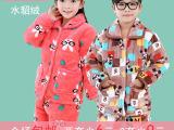 2014男童女童装冬季加厚男孩珊瑚绒睡衣法兰绒棉袄套装家居服