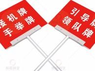 深圳KT板手举牌 引导牌 接机牌 广告牌制作
