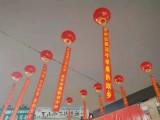 马鞍山庆典气球 升空气球 氦气球 空飘气球 拱门充气拱门