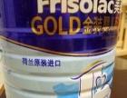 闲置一桶美素奶粉,因宝宝吃母乳,生前准备的奶粉闲置