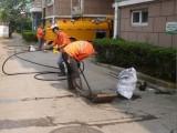 怀柔县清理污水池130118专业抽粪10129清洗管道