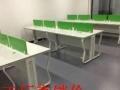 工厂定制办公桌钢架桌电脑桌工位桌屏风隔断桌送货安装