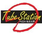 各地著名小吃加盟店 北京站点披萨加盟