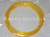 PLA 3D打印机耗材 塑料棒塑料线塑料条 样板 透明黄色