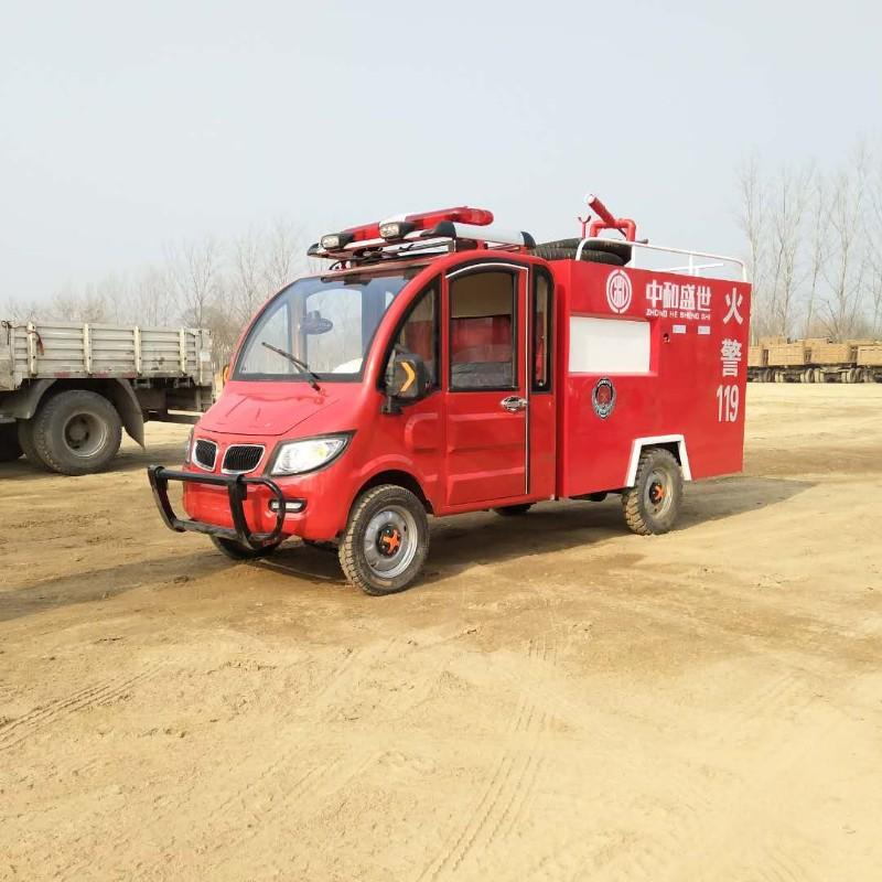 全国直销小型电动消防车 二手正规消防车 民用全新消防车
