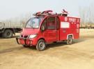 全国供应小型电动消防车 水罐电动消防车面议