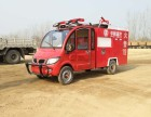 常年直销小型电动消防车 电动灭火车 电动喷洒车