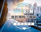 南京BIM设计速成班培训,南京BIM设计速成班哪里好