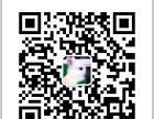 1.76万惠州获取在职MBA双证书,香港亚洲商学院惠州班