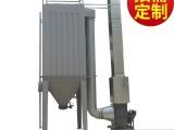 惠州环保工程工业废气处理之锅炉废气处理几种常见方式