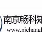 镇江商标代理、商标申请注册1500元