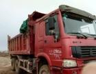 粉粒物料车HOWO 自卸车 泥头车出售