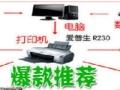 仅靠 一台数码印刷机,立即开启致富道路