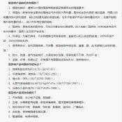 浙江乾丰汽车部件专业的吸音棉提供商|龙湾吸音棉
