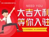 优质灌溉上海软文推广平台,缔造媒介圈将来