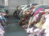 库存布料全棉库存面料 品袋布清仓 现货7吨各种颜色