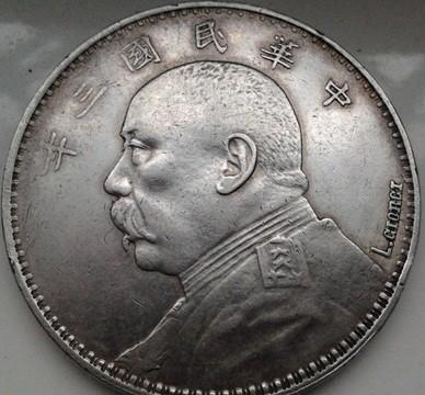 北京古玩古钱币瓷玉书杂权威鉴定评估出手联系我