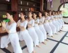 高级瑜伽导师培训基地