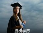 无锡滨湖提升学历高起专专升本远程网络成考来上元教育