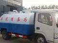 转让 洒水车厂家出售10吨二手洒水车
