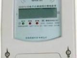 供应预付费IC卡刷卡郑州电表厂家