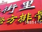 济宁超低价 扣板 门头铝塑板 门头 广告牌 发光字