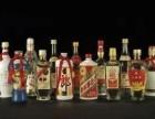 青岛茅台空礼盒回收,名酒回收,老酒回收,回收茅台酒