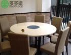 专业定制大理石火锅桌 木炭烧烤桌 自动硝烟碳烤桌