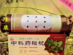 中科药磁枕纯中草药磁疗保健,夏季藤席编制0.5kg枕芯制作。