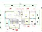 专业培训CAD室内外施工图三维家具设计机械图