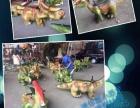 捉妖记胡巴 军事模型 仿真恐龙 动漫展 名人蜡像展