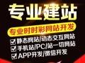 福州金融互助系统平台\分红盘系统开发\农场游戏开发