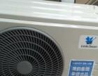个人旧空调出售