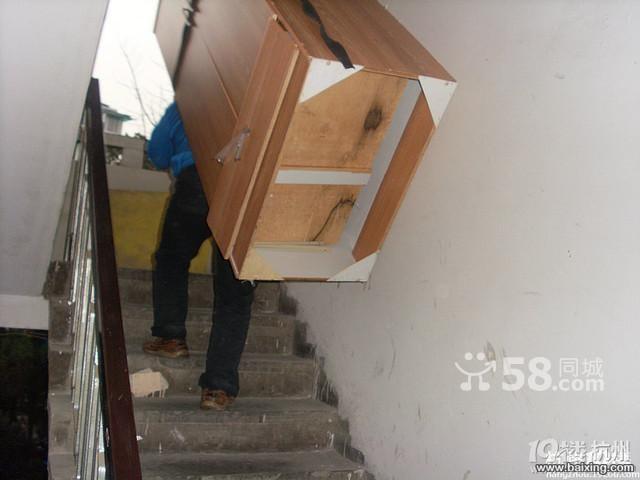 杭州搬家公司 空调移机 家具拆装 临时用工