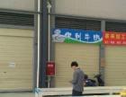丰业广场 农贸市场内商铺32平米