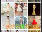 长沙专业演出服,舞蹈服,表演服,卡通玩偶租赁出租