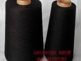 厂家供应优质色纺纱32支 纯涤黑色纱线32S 涤纶纱线32支 自