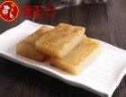 上海马蹄糕技术免加盟培训