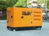 陕西500A柴油发电电焊机价格