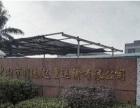 中山 工厂搬迁 公司搬迁 设备无尘包装运输搬迁