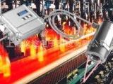 德国欧普士Optris CTlaserG5L玻璃专用红外测温仪