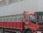 出售全新半挂车 载货车 单排,解放 欧曼 天龙等